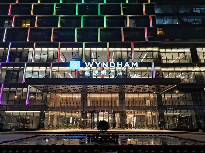 Wyndham Changsha South