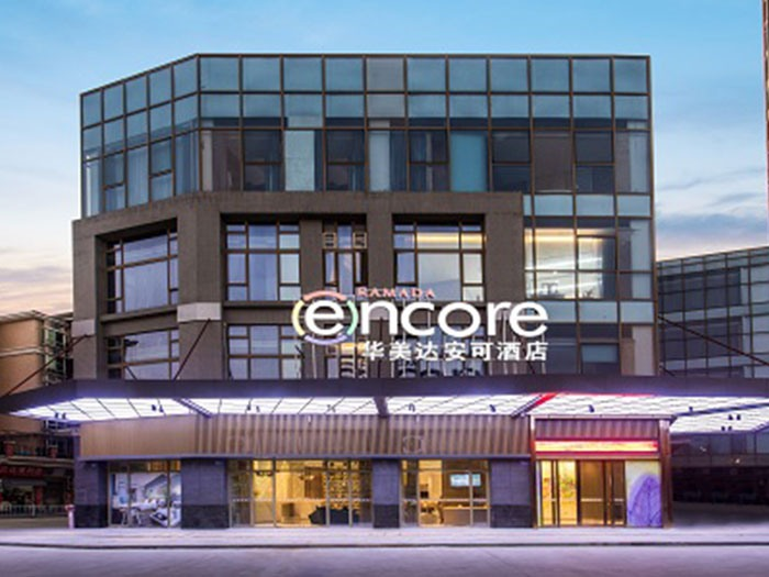 Ramada Encore by Wyndham Guangzhou South